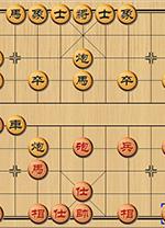 中国象棋大师2010纯净单文件版 v1.0免安装版