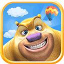 熊出没之熊大农场4399版 v1.5.5安卓版