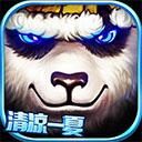太极熊猫变态版 v1.1.68安卓版