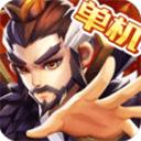 乱世曹操传游戏 v2.1.78安卓版