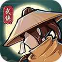 战忍传说单机版 v2.1.266安卓版