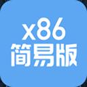 网心云x86简易版 v1.0.0.19官方版