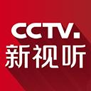cctv新视听tv版 v4.5.0安卓版