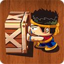 逻辑箱子游戏 v2.0.1安卓版