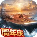 现代海战手游 v1.0.90安卓版