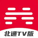 北通游戏厅tv版 v1.0.0安卓电视版