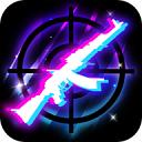 节奏射击完整版 v1.5.3无限金币版