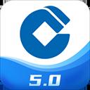 建设银行5.0苹果版 v5.0.1.001ios版