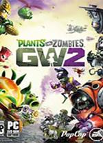 植物大战僵尸花园战争2电脑版 免安装中文版