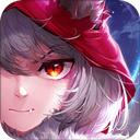 有杀气童话2网易版 v1.0.10安卓版