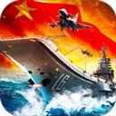 超级舰队3k官方版 v7.9安卓版