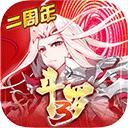 斗罗大陆3小y游戏手机版 v3.6.3安卓版