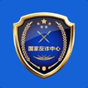 公安防诈骗app v1.1.16安卓版