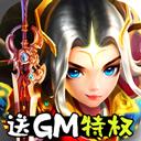 轩辕剑3gm版 v1.0.0安卓版