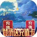 蜀剑苍穹BT版 v1.0.0安卓版