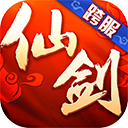 仙剑奇侠传3d回合小米客户端 v7.0.3安卓版