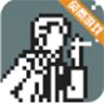 和阶堂真的事件簿汉化中文版 v1.0.3安卓版