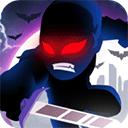 火柴人超级英雄联盟破解版 v0.4.08安卓版