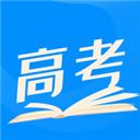 高考志愿导师app v2.0.51安卓版