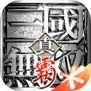 真三国无双霸手机版 v1.3.0安卓版