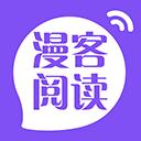 漫客阅读器最新版本 v1.1.3安卓版