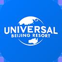 北京环球度假区官方app v2.0安卓版