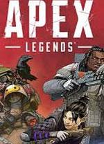 apex英雄pc版 免安装中文版