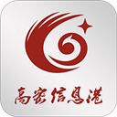 高密信息港app v3.3安卓版