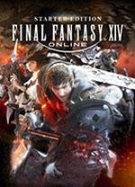 最终幻想14中文版 免安装绿色版