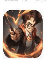 哈利波特魔法觉醒mac端 v1.0.20172.393878官方版