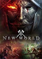 新世界游戏 免安装绿色版