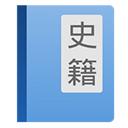 读典籍app v1.1.1安卓版