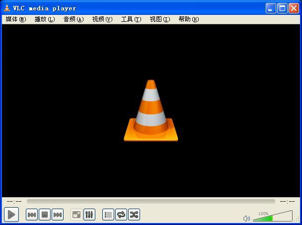 VLC media player v2.2.4多国语言绿色版