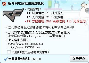 cf 通用/F11:无后坐力