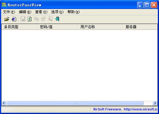 RouterPassView(路由器密码查看器) v1.62绿色免费版