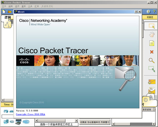 ˼��·����������ģ�����(packet tracer 5.3)