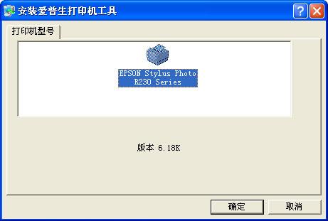 Утилита Epson Al C900 Status Monitor 3