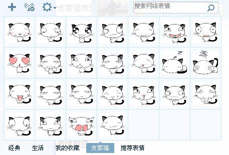 a方案猫表情下载25p+-+多多软件站店庆v方案方案超市图片