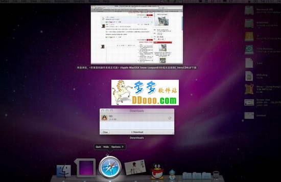 苹果雪豹操作系统正式版(mac os x snow leopard) v10.8.5官方多