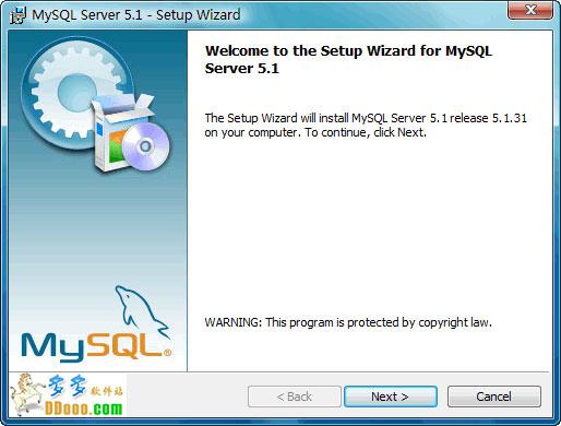 MYSQL v5.7.11Windows 32位官方版