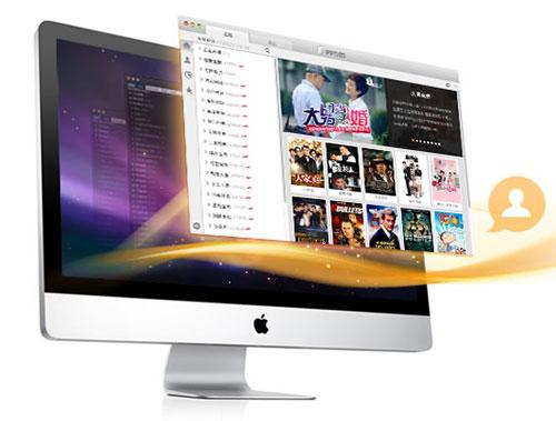 PPS网络电视mac版 V4.6.12官方最新版