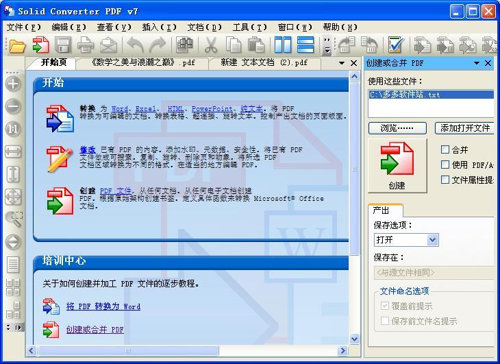 Solid Converter PDF.