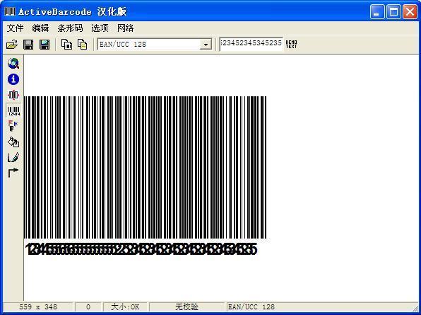ActiveBarcode v5.55汉化版