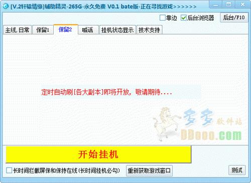 ...265g浏览器上能正常使用.   265g游戏浏览器   软件基于   ...