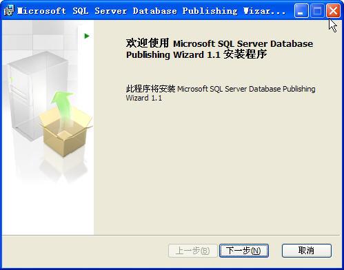 MsSql数据库版本互转工具 v1.1免费版