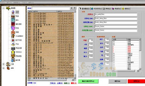 骑马与砍杀魔球修改器v4.21中文免费版青海射箭赛马图片