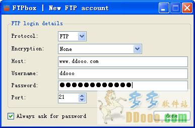 ftp同步软件(FTPbox) v2.6.1绿色免费版