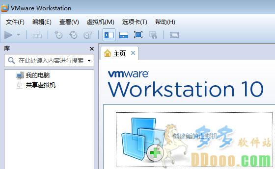 vmware 10 中文精简版