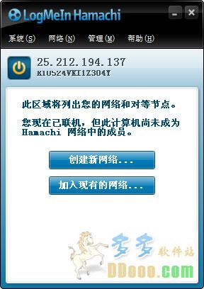 蛤蟆吃中文版(hamachi) v2.2.0.472官方免费版