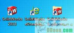 solidworks2013破解版 32&64位双版本下载和安装教程